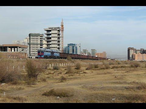 EMN075304 Mongolia cargo train de marchandises, trem de carga trenes de mercancías marfă treno merci