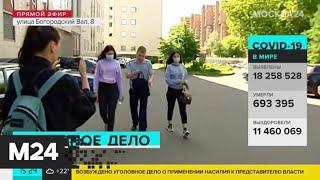 Суд рассмотрит дело двух старших сестер Хачатурян с участием присяжных - Москва 24