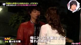 2013-10-20日放送 第29回.