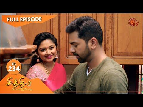 Chithi 2 - Ep 246 | 17 Feb 2021 | Sun TV Serial | Tamil Serial