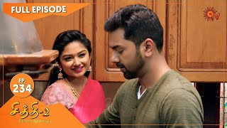 Chithi 2 - Ep 246 | 17 Feb 2021 | Sun TV Serial | Tamil Serial