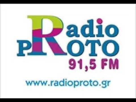 Ioanna and Sofia Kritikou at Radio Proto