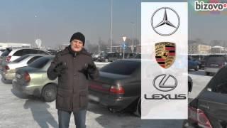 вторичный рынок автомобилей в условиях кризиса 2016 года. Аналитический обзор на БЫЗОВО.ру