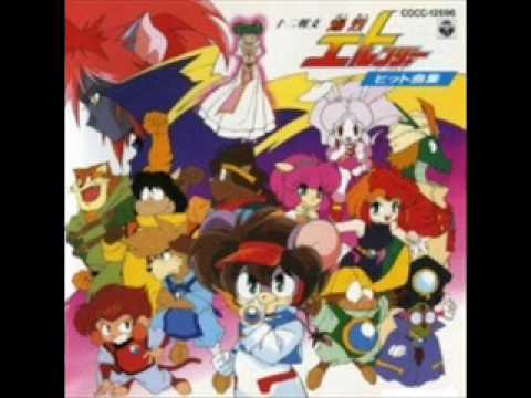 Eto Rangers - Seiza no Yane no Shita de Second Ending Song.wmv