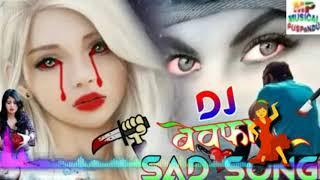 💔 👉Dil Me Toar Dard Nai Ke👈💔 Nagpuri Sad New Bewbafa Dj Song 2019 Spacial 🤞💔