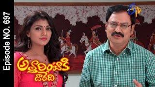 Attarintiki Daredi | 30th January 2017 | Full Episode No 697| ETV Telugu