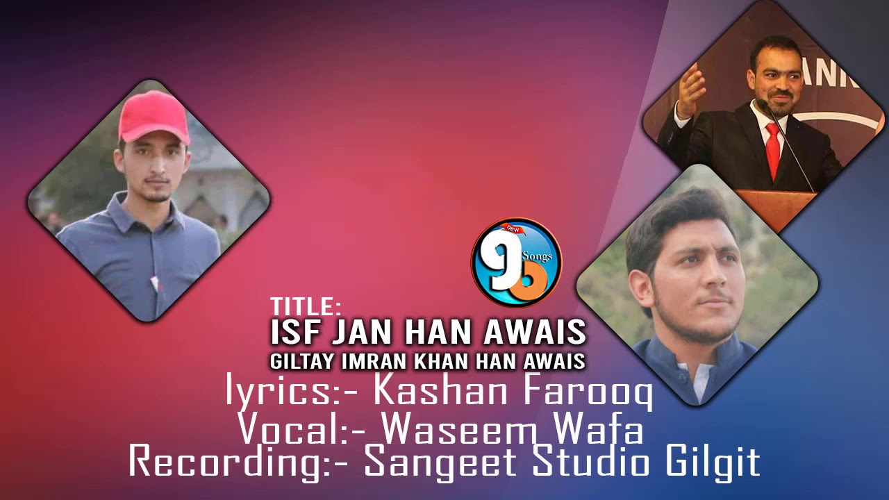 ISF AI Jan Han Awais || PTI Gilgit Baltistan || Lyrics Kashan Farooq Vocal Waseem Wafa || GB Songs