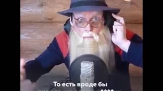МузыкальныеУсы Красноречиво о Пескове)