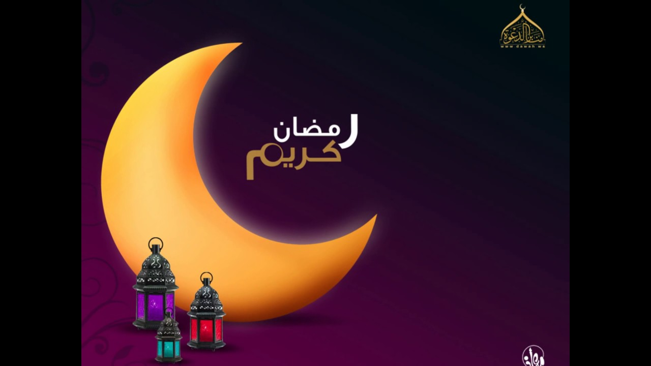 Best Happy Ramadan Kareem Wishes 2017 Ramadan Kareem Greetings