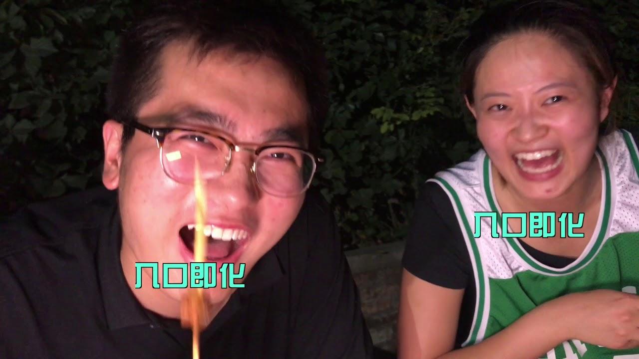 真!北京第一家望京小腰!凌晨补肾的鼻祖级烧烤店