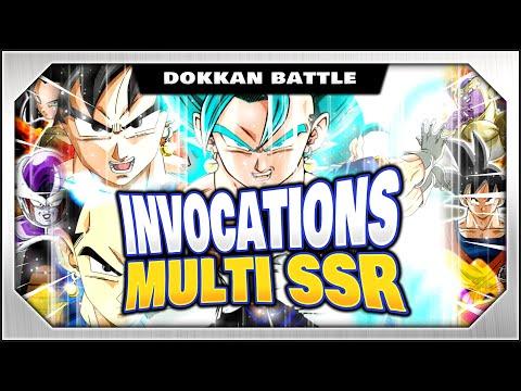 INVOCATIONS MULTI SSR ! ON TENTE SUR PLUSIEURS PORTAILS ! DOKKAN BATTLE FR