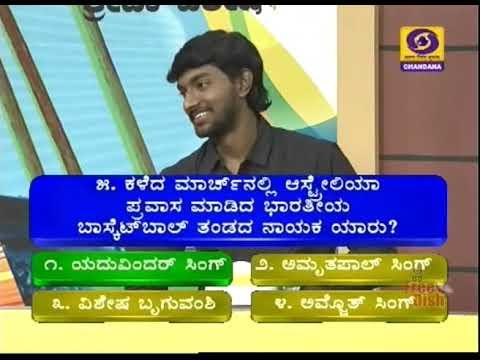 Thatt Anta Heli | Kannada Quiz Show (Sports Special) | 02 Feb 19