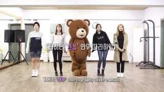 """타히티 """"skip"""" 춤따라하기 메뉴얼 한국어버전"""