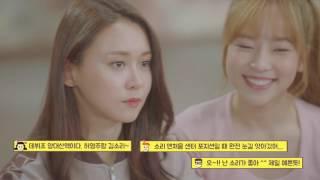 흔한 아이돌 드라마의 생존 서바이벌 반응 ㅋㅋㅋㅋㅋ(데뷔조, 루키조)