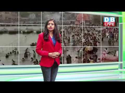 DB LIVE | 22 APRIL 2016 | Singhastha| HINDI NEWS | BREAKING NEWS