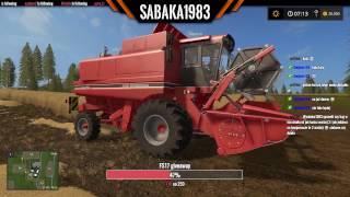 [Live 26.10.2016] Farming Simulator 17 - Takich czterech jak nas trzech...