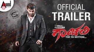 Gaanchali | New HD Trailer 2018 | Adarsh | Prakruthi | Chandan Shetty | Jai Maruthi Productions