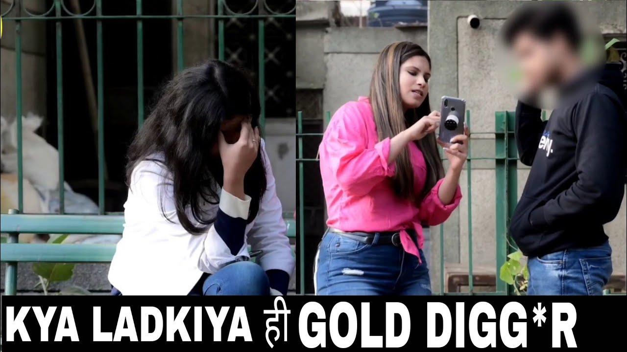 क्या sirf LADKIYA GOLD DIGGER hoti है? || BABY MANNU