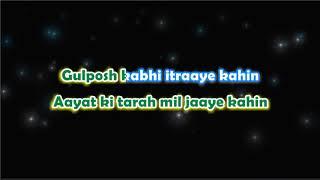 Chaiya Chaiya - Dil Se - Karaoke with Female Vocals