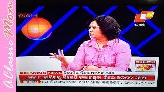 I M On OTV