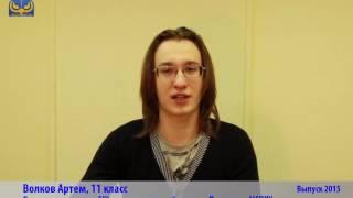 О подготовке к ЕГЭ по математике (Волков Артем)
