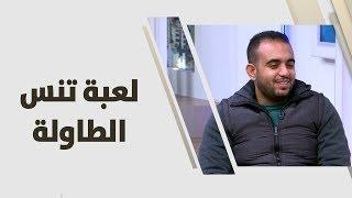 اسامة احمد ابو جامع - قصة نجاحه