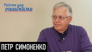 Смотри сериалы, гамбургер жуй... Д.Джангиров и П.Симоненко