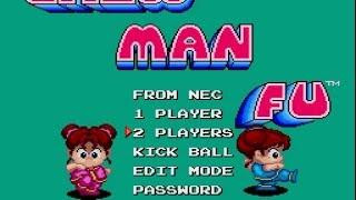 PCE Chew Man Fu (JP Be Ball)