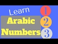 Arabic numbers - Learn from 1 to 99 in 10 minutes