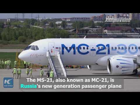 Russia's MS-21-300 aircraft passes wing load test