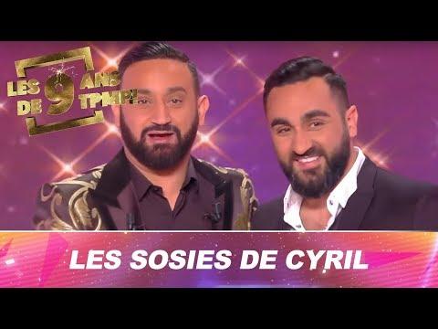 Les sosies de Cyril et des chroniqueurs !