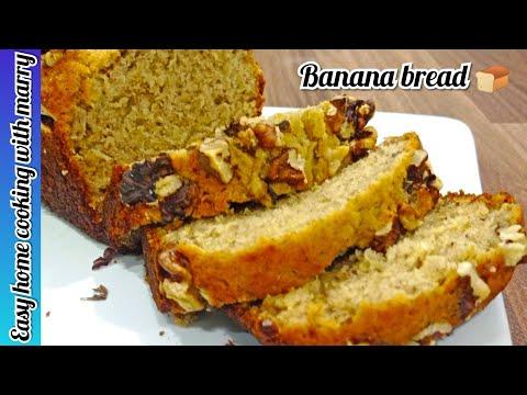 Easy and best banana bread recipe | walnut banana bread | how to make moist banana bread