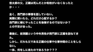 NHK ごちそうさん あらすじ 13週 ふぐが来た 12月23日(月)