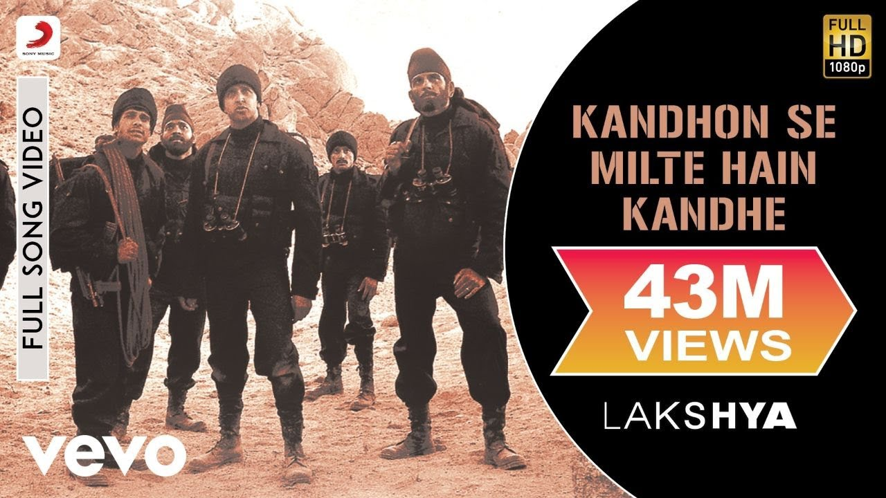 kandho se milte hain kandhe mp3 download pagalworld