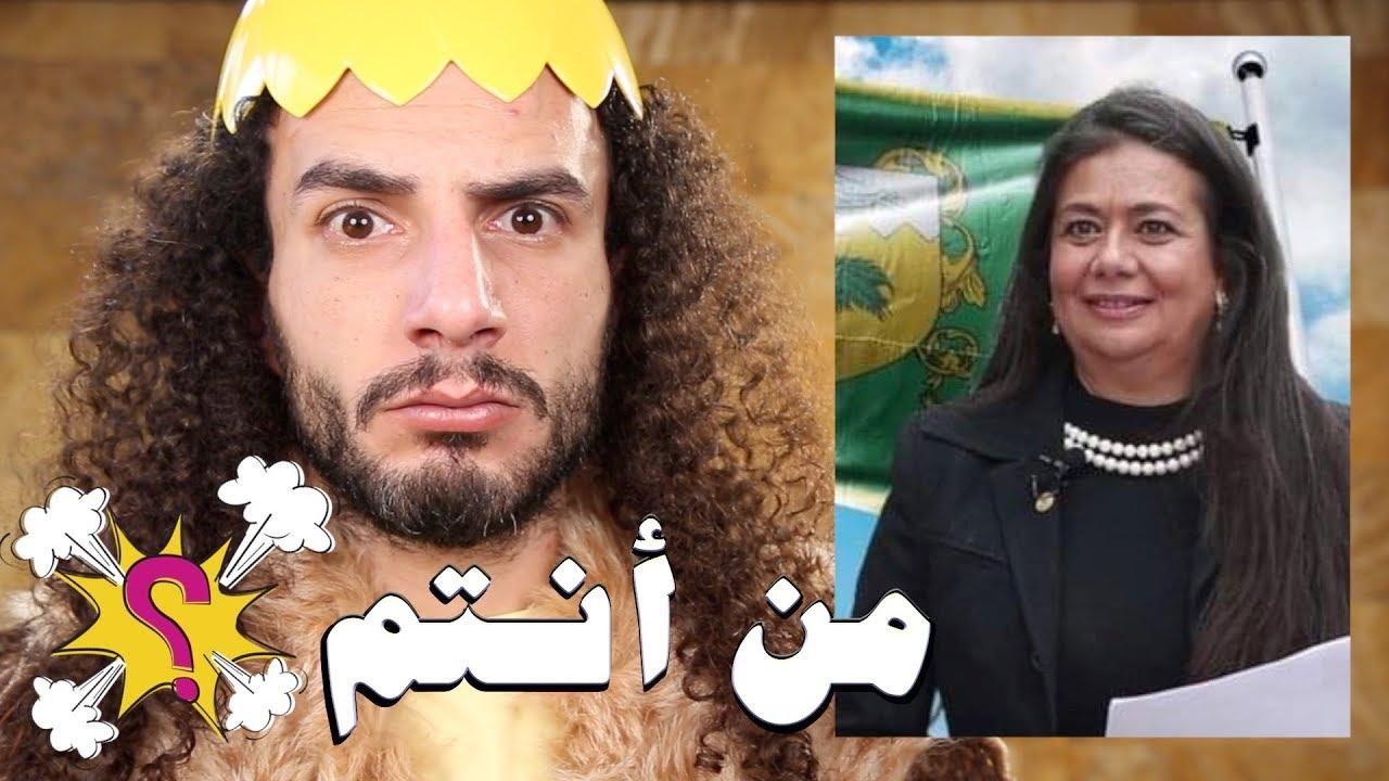 سيدة امريكية أخدت دولة عربية ببلاش .. مملكة الجبل الاصفر أرض ليست لاحد