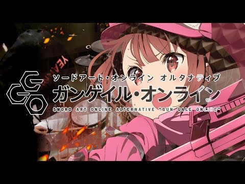 Sword Art Online Alternative: Gun Gale Online OP Full【藍井 エイル - 流星】 を叩いてみた - Drum Cover