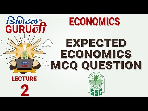 DEMAND & SUPPLY  | L2 | ECONOMICS | SSC CGL 2017  | DIGITAL GURUJI