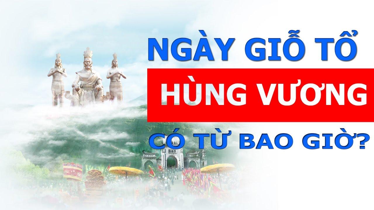 [BTTV] Ngày Giỗ Tổ Hùng Vương Có Từ Bao Giờ? |  Khám Phá Thế Giới Bí Ẩn | Văn Hóa Việt Nam