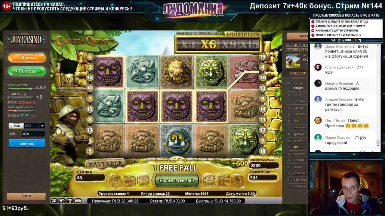 Crystal queen описание игрового автомата