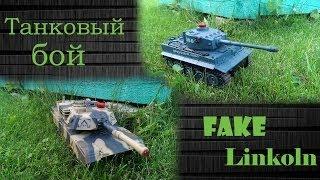 Танковый бой на радиоуправлении  World of Tanks(Ссылка на танковый бой: http://www.ulmart.ru/goods/222767 Спасибо, Алексей Матов(World of Tanks) -- Нас отсюда не подвинуть, за..., 2014-07-08T15:35:35.000Z)