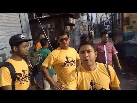 Dhaka to Jaflong Sylhet । Travel Guide । ঢাকা থেকে জাফলং সিলেট জাবার উপায় । যাত্রা পথে যা দেখবেন