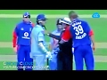 SACHIN SOURAV Record Partnership mp3