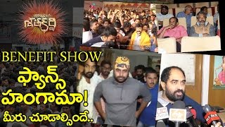 Gautamiputra Satakarni Benefit Show Fans Hungama | Public Talk | Review And Rating | Balakrishna