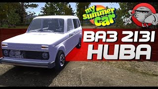My Summer Car - ЛАДА НИВА   ВАЗ 2131