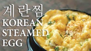 [ENG SUB] Korean Steamed Egg i…