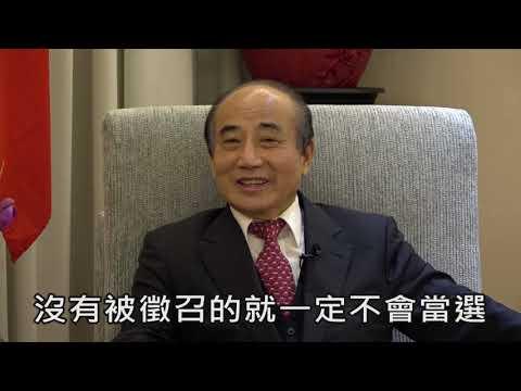 前立法院長王金平表態將參選2020年總統,29日王金平接受《風傳媒》專訪,談及國民黨內初選。