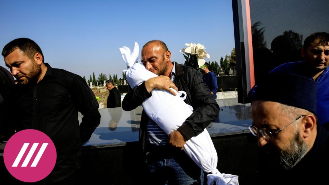 Ночные обстрелы и поиск людей под завалами. Что сейчас происходит в Нагорном Карабахе