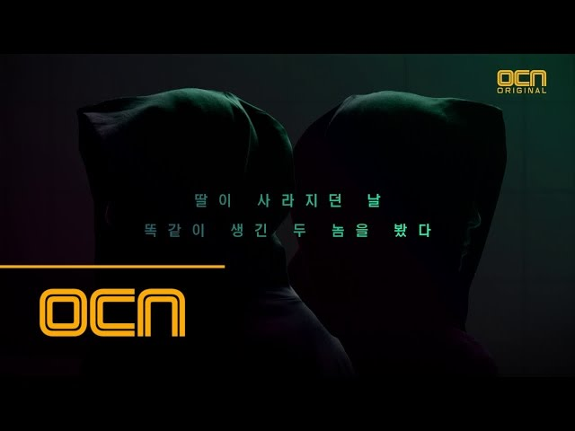 duel 6월 첫방송! ′복제인간 추격 스릴러′ 듀얼 티저 영상 최초 공개 feat. 정재영 나레이션 170603 EP.0