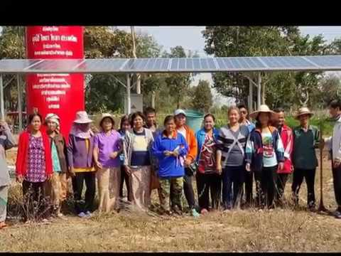 CLEAN WATER FOR COMMUNITIES SOLAR POWERED WATER SYSTEMS, COCA-COLA Foundation