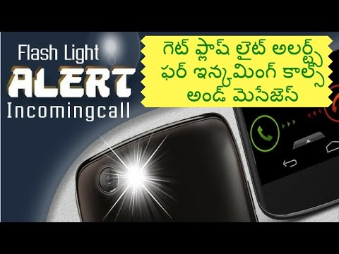 Get Flashlight Alerts for Incoming Calls and Messages | in TELUGU |